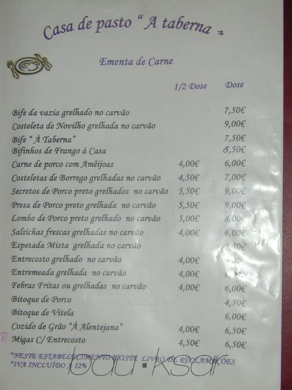 Casas de campo en  Casas Puerto de la Laja. Bajo Guadiana. Huelva. España